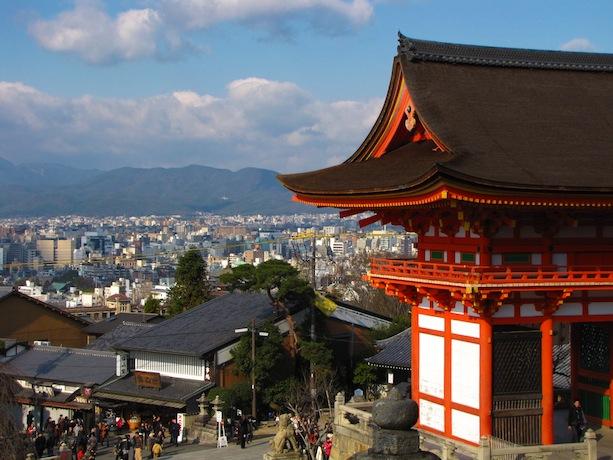 vistas Kioto
